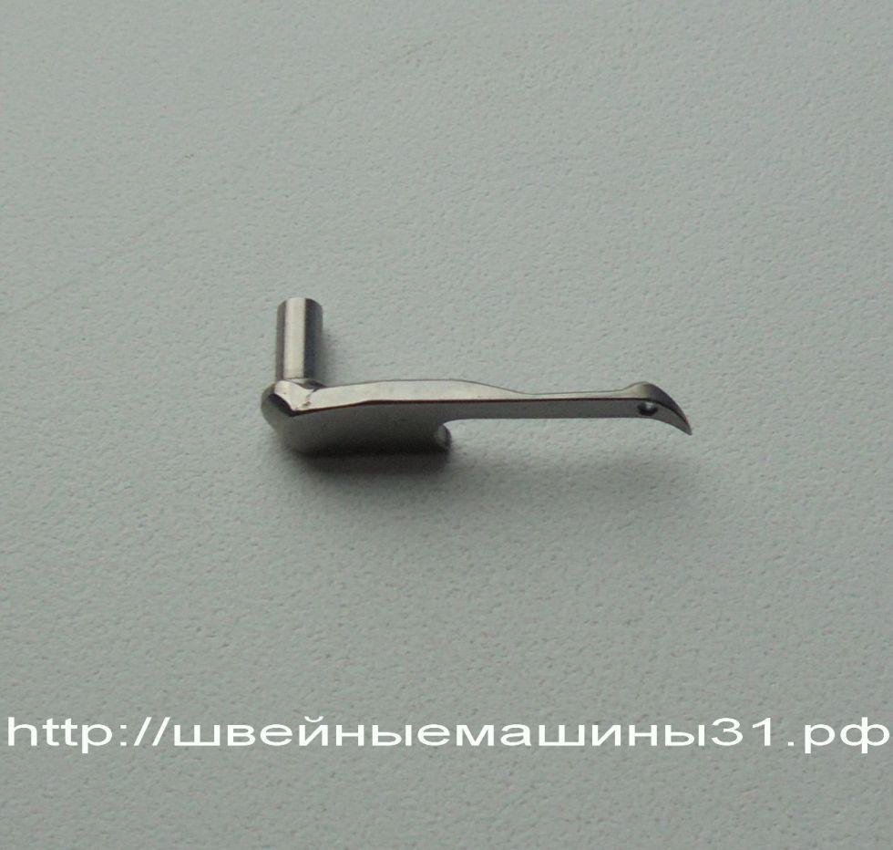 Петлитель правый (верхний) 1250003-433  для оверлоков TOYOTA 354, 355         Цена 1950 руб.