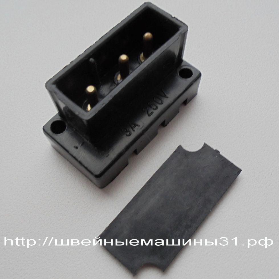 Разъём для оверлоков FN, GN и электроприводов       Цена 250 руб.