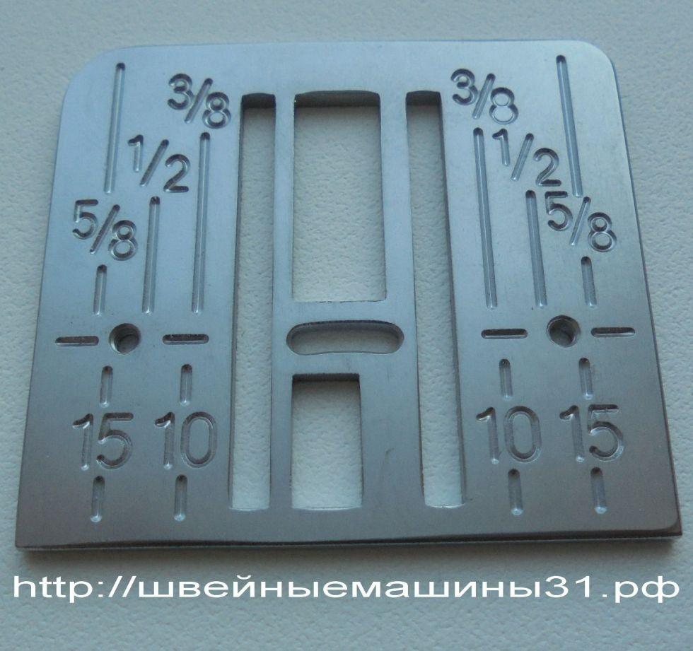 Игольная пластина JANOME MS 100.   Цена 650 руб.