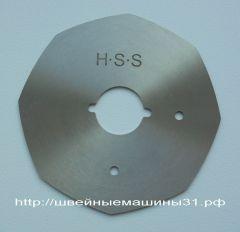 Диски для раскройных ножей диаметр 49 мм- 200 руб.; 70 мм.-500 руб.; 90 мм-  650 руб.