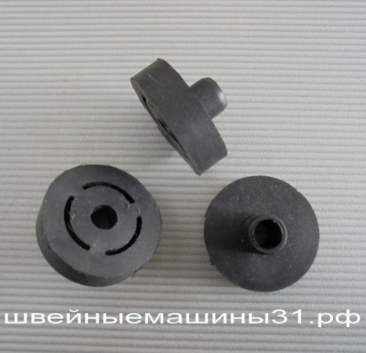 Резиновые амортизаторы крепления двигателя ПШМ     цена 300 руб.